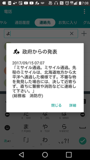 Screenshot_2017-09-15-07-08-31.png